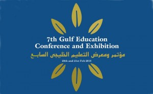 Gulf Education Conference